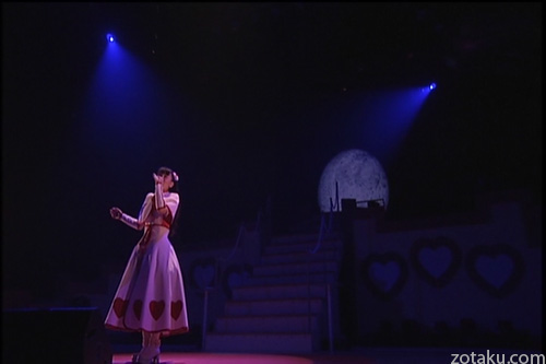 The Adventure over Yui Horie