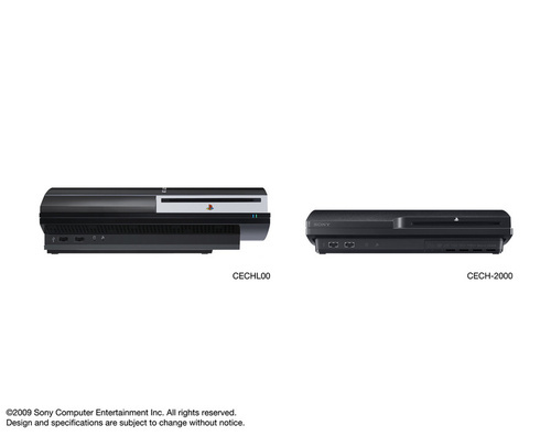 ps3small