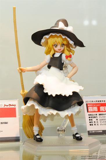 Figma Preview At C77