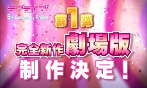 Love Live! School Idol Project Gets Film