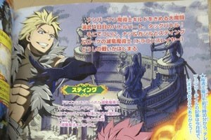 Fairy Tail Anime Ending on March 30