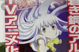 Aoki Hagane no Arpeggio Gets Anime