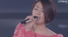 Concert Live Streaming