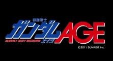 Mobile Suit Gundam AGE Trailer