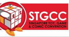 What's Happening This Week? [19-21 August, Singapore]