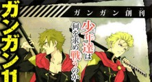 Do You Want To Read This Final Fantasy Type-0 Manga?