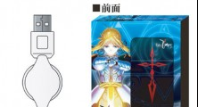 You Know You Need A Fate/Zero Mouse!