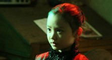 Liar Game: Reborn Movie Gets Spinoff TV Drama
