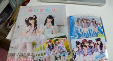 Loots: StylipS Single and YuiKaori PhotoBook