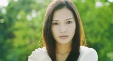 YUI On Hiatus at The End of the Year