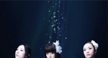 Kalafina to Perform at Anime Central 2013!