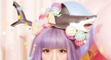 Video: Kyary Pamyu Pamyu on Upcoming Live Tour For US