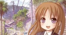 Saki Achiga-hen episode of side-A Manga Ending in March
