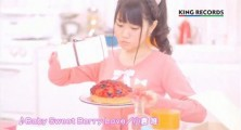 Yui Ogura Baby Sweet Berry Love Short PV Version Preview