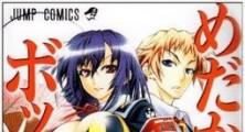 Medaka Box Manga Ends