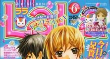 Kaichou wa Maid-sama Manga Enters Final Arc