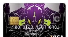Evangelion Credit Cards