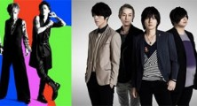 flumpool and SID to perform at Music Matters 2013 in Singapore