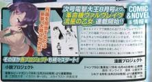 Kakumeiki Valvrave Saki Gets Own Manga Series