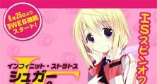 Infinite Stratos Charlotte Gets Own Manga Series