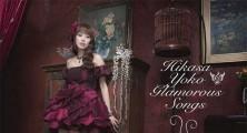 Yoko Hikasa – Glamorous Days [17.07.13]
