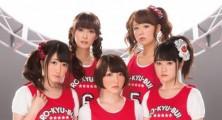 "Ro-Kyu-Bu! OP ""Get goal!"" PV Preview"