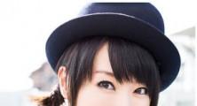 Nana Mizuki to Perform in Taiwan!
