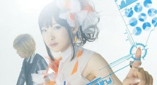 """fripSide """"eternal reality"""" Short PV Preview"""