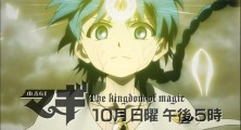 Preview October's Magi Sequel With 1st Promo Video