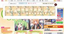 GJ Club Anime Gets Sequel