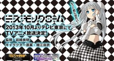 Miss Monochrome Gets TV Anime Series
