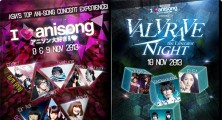 Anime Festival Asia Singapore 2013 Anisong Lineup