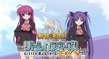 Little Busters! EX Anime Announced