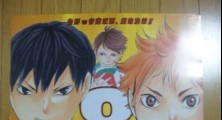 Haikyu!! Manga Gets Anime Adaptation