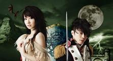 """Nana Mizuki x T.M.Revolution """"Kakumei Dualism"""" Jacket Revealed"""