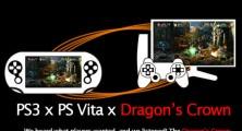 Dragon's Crown Gets Cross-Platform Multiplayer