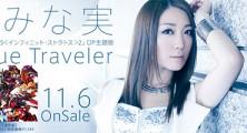 "Infinite Stratos S2 OP ""True Blue Traveler"" PV Preview"