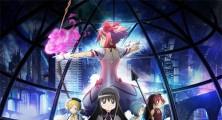 Madoka Magica: Rebellion 90-Second Trailer