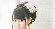 Yui Ogura 3rd Single Announced – Charming Do!