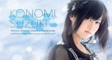 Freezing Vibration OP/ED – AVENGE WORLD / Sekai wa Kizu o Dakishimeru [27.11.13]