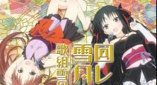 Machine-Doll wa Kizutsukanai ED – Maware! Setsugetsuka [27.11.13]
