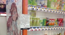 Misaka Mikoto's Coconut Cider Sells Out at Vending Machines