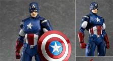 figma 226 – Captain America
