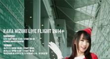 Nana Mizuki 1st Solo Live in Singapore Announced