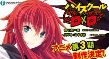 High School DxD Anime Gets 3rd Season