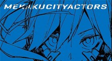 Mekakucity Actors Vol.1 [25.06.14]