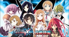 Dengeki Bunko Fighting Climax Coming to PlayStation 3 and Vita