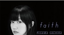 Sachika Misawa Faith Short PV Preview