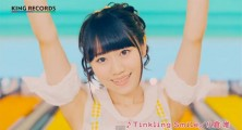 Yui Ogura Tinkling Smile Short PV Preview