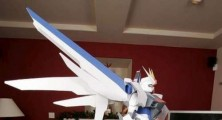 4-Foot Freedom Gundam Is Made Of Paper!